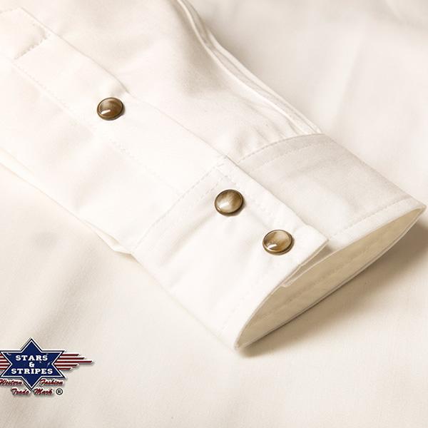 Boston Retro Hvit Westernskjorte | Westernbutikken.no
